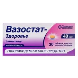 Вазостат-Здоровье табл. п/о 40мг №30