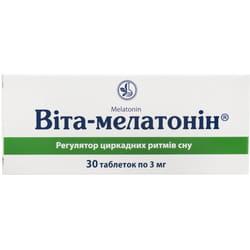 Вита-мелатонин табл. 3мг №30