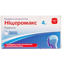 Ницеромакс лиофил. д/р-ра д/ин. 4мг фл. №4