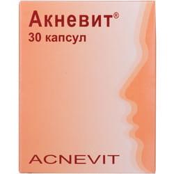 Капсулы для улучшения состояния волос и кожи Акневит 3 блистера по 10 шт
