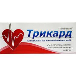 Трикард табл. п/о 20мг №30