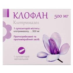 Клофан супп. вагин. 500мг №1
