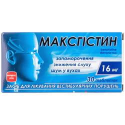 Максгистин табл. 16мг №30