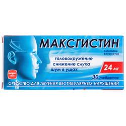 Максгистин табл. 24мг №30