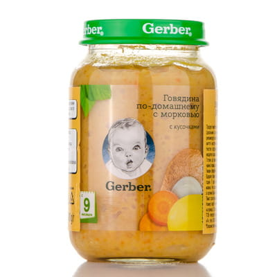Пюре мясо-овощное детское NESTLE GERBER (Нестле Гербер) Говядина по-домашнему с морковью с 9-ти месяцев 190 г