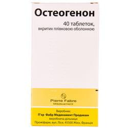 Остеогенон табл. п/о №40