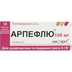 Арпефлю табл. п/о 100мг №10