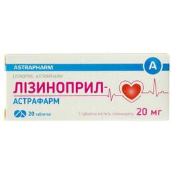 Лизиноприл-Астрафарм табл. 20мг №20