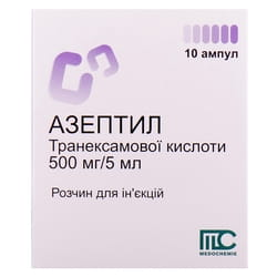 Азептил р-р д/ин. 500мг/5мл амп. 5мл №10