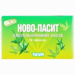 Ново-Пассит табл. п/о №10