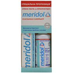 Набор MERIDOL (Меридол) Зубная паста 75 мл + ополаскиватель 100 мл