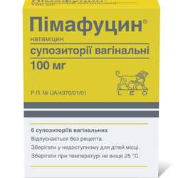 Пимафуцин супп. вагинал. 100мг №6