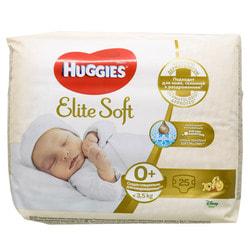 Подгузники для детей HUGGIES (Хаггис) Elite Soft (Элит софт) 0+ до 3,5 кг 25 шт