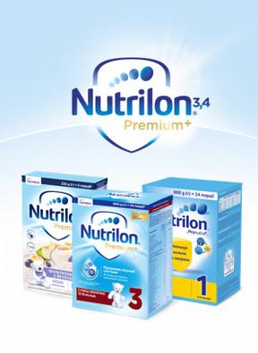 Успешное будущее начинается с Nutrilon!