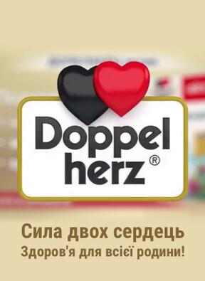 Doppelherz - сила двух сердец! Здоровье для всей семьи!