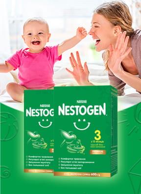 Детские молочные смеси Nestogen