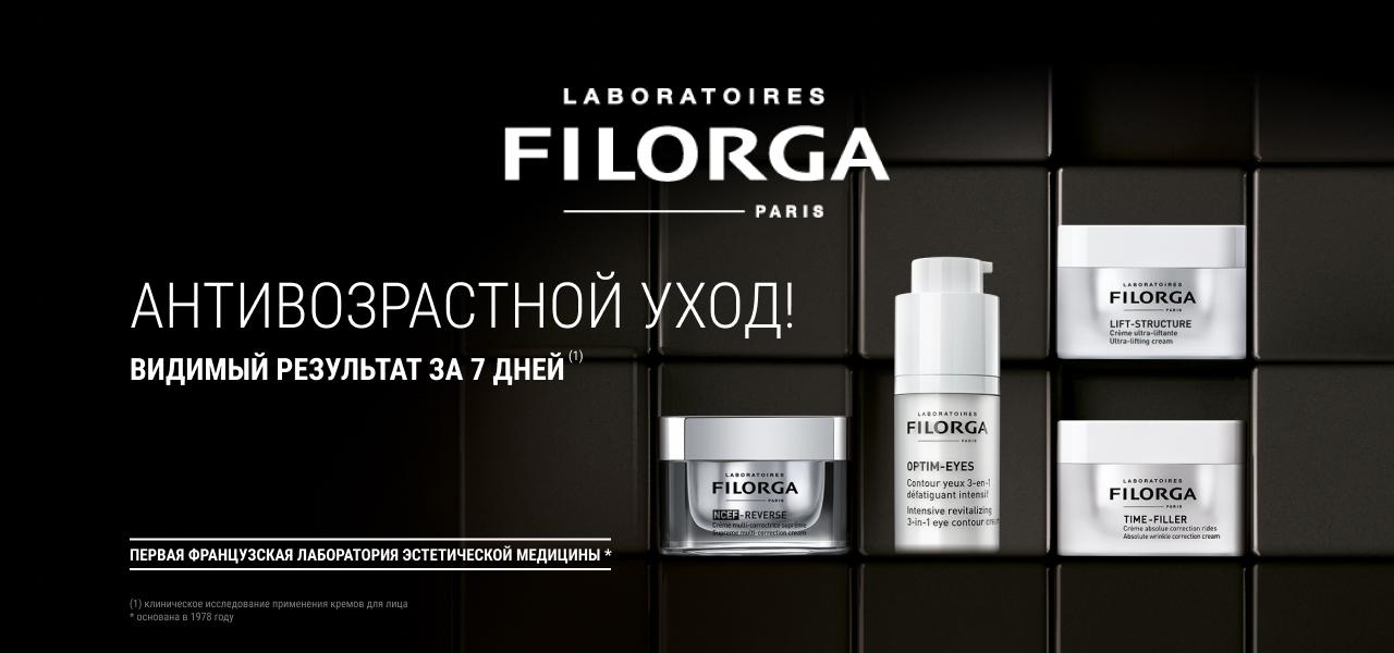 Filorga (LIFT STRUCTURE)
